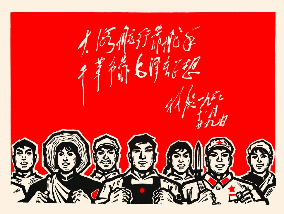 """Peasants and soldiers are featured in this woodcut, named """"So Say Mao."""""""