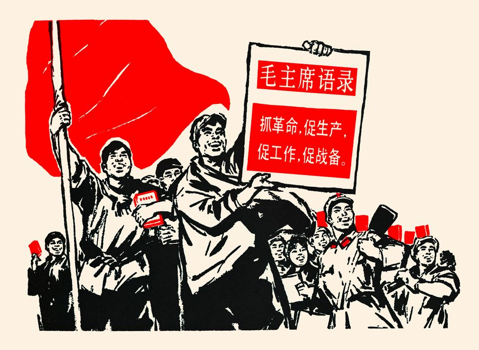 """A poster, titled """"Mao's Words Bring Joy,"""" features peasants holding a sign reading """"Mao's Quotations: Capture revolutionaries"""