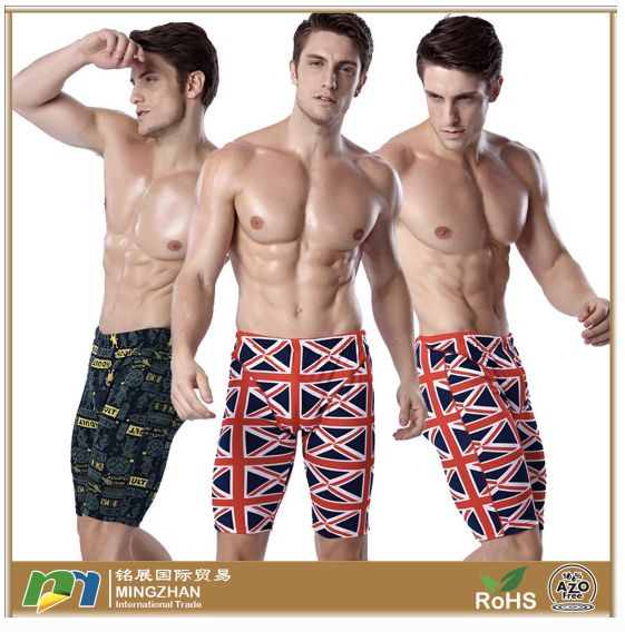 2eeea4980c These Men's Swimsuits Might Make You Uncomfortable, In So Many Ways ...