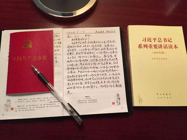 A handwritten copy of the constitution by a Nanchang Railway Bureau employee, placed between booklets of the Chinese constitu