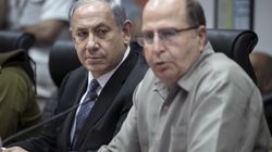 Israel Defense Chief Quits, Warns Of Rise Of 'Extremist'