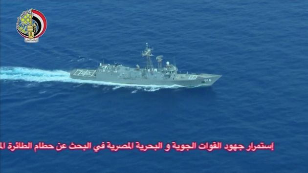 An Egyptian military search vessel takes part in the search