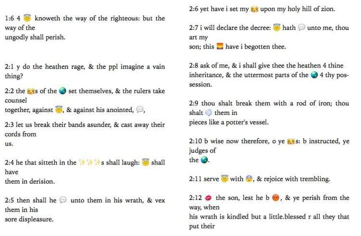 A passage from the Psalms, taken from the Bible Emoji.