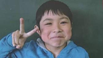 Missing Japanese boy Yamato Tanooka.