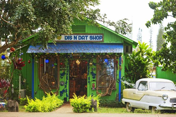 It won't take you long to walk around Lanai City, but the charming town center is definitely still worth a visit. The shop ow