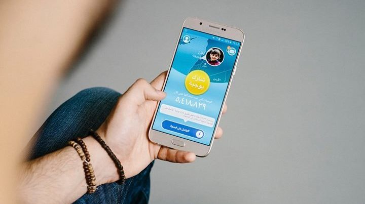The World Food Programme's award-winning ShareTheMeal smartphone app is now available in Arabic.