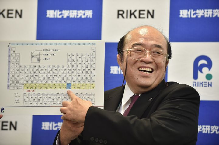 A Japanese research team was grantednaming rights for new atomic element 113, the first on the periodic chart to be named by Asian scientists.