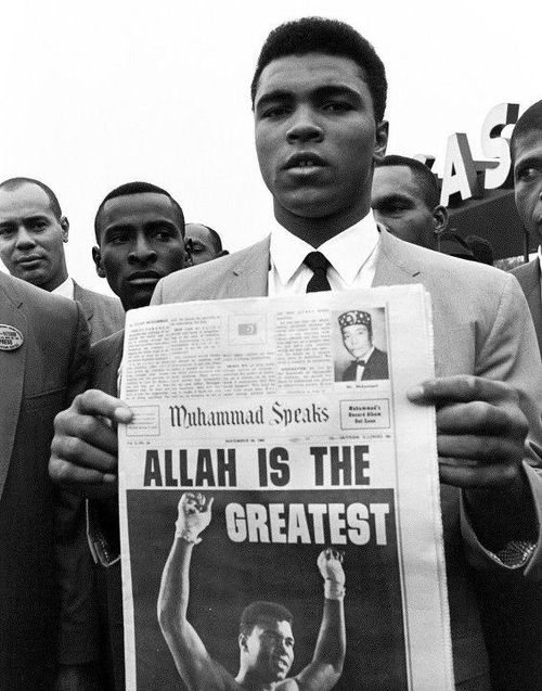 "Muhammad Speaks, ""Allah is the greatest""."