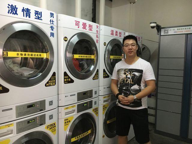 Tony Yu manages the Baogang branch of You+ in Guangzhou.