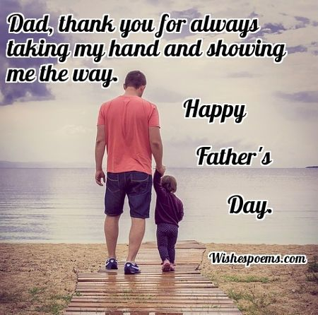 Happy Father's Day Messages | HuffPost
