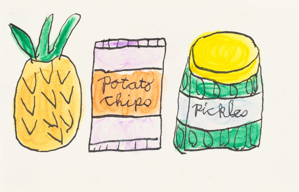 """Pineapple, Potato Chips and Pickles"" by Andrew Bixler, circa 2016, Creativity Explored Licensing, LLC, marker and watercolor"