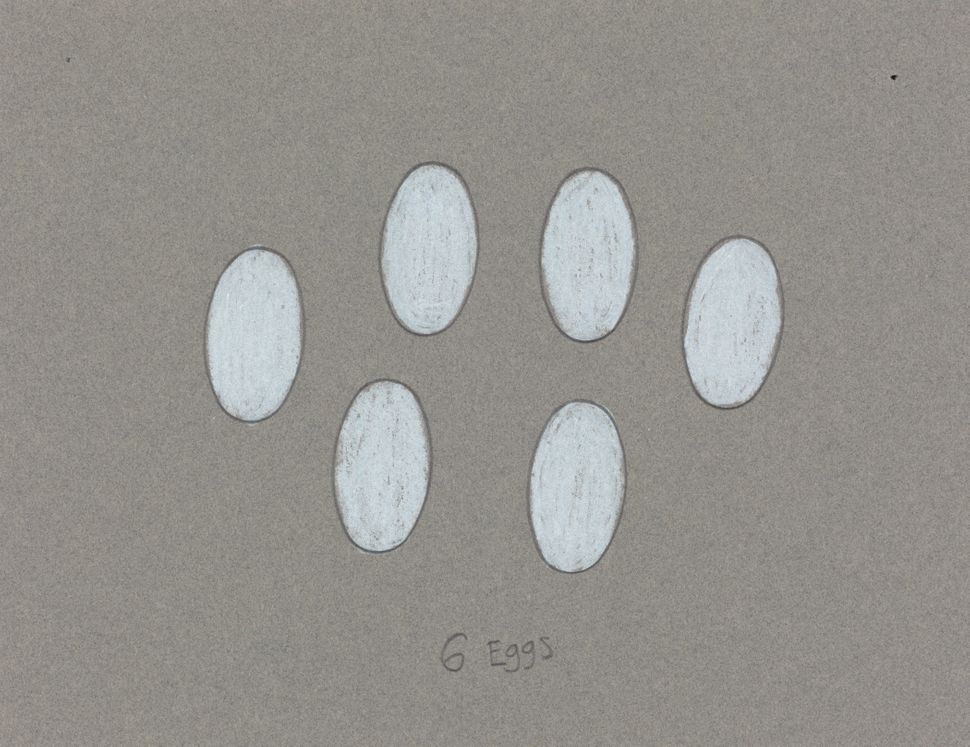 """6 Eggs"" by Josua Izquierdo, circa 2016, Creativity Explored Licensing, LLC, colored pencil and graphite onpaper, 8.5 x 11 in"
