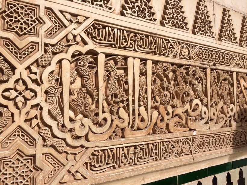 Calligraphy along one of Alhambra's many walls