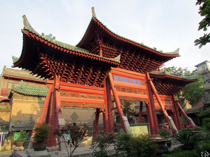First courtyard of the Great Mosque of Xi'an