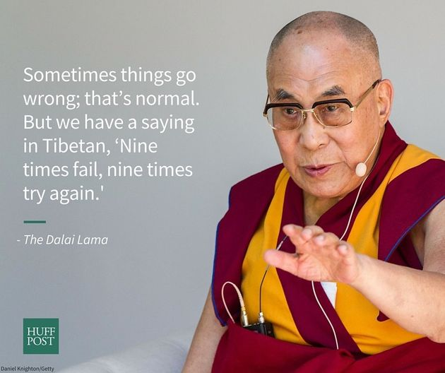 Positive Quotes Dalai Lama: 12 Inspirational Quotes From Dalai Lama On How To Live A