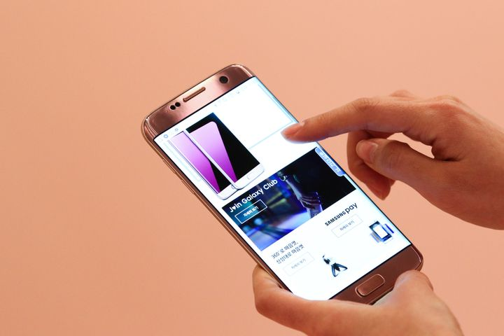 The Samsung Galaxy S7 Edge device.