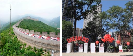 """SK-II """"Dream Again"""" Events at the Great Wall in China and in Madison Square Park in NYC"""