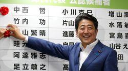 Japan's Landslide Election Result Sets Stage For Revising Pacifist