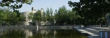 The Oriental Art Departmentat Nan Kai University