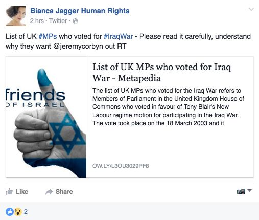 Bianca Jagger Apologises After Posting Racist And Homophobic List Of Iraq War