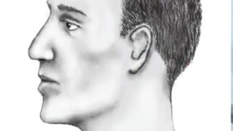 Police released this sketch of a possible suspect in the Phoenix serial shootings.