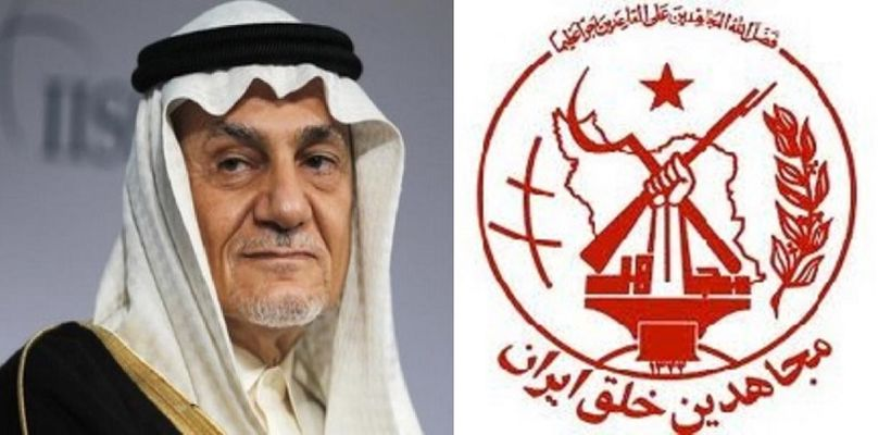 <strong>Prince Turki al-Faisal and the Mojahedin Khalq arms</strong>
