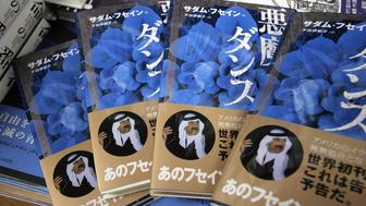 TOKYO, JAPAN - MAY 19: Copies of Saddam Hussein's book 'Devil's Dance', translated from Arabic into Japanese, are displayed at a book store on May 19, 2006 in Tokyo, Japan. The book went on sale in Japan today. (Photo by Koichi Kamoshida/Getty Images)