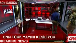 CNN Turk Kept Broadcasting As Turkish Troops Took Over The