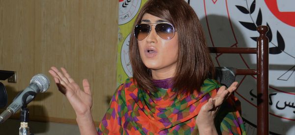 PM's Daughter: Pakistan To Pass Law Against Honor Killings In Weeks