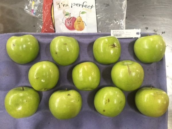 Walmart's imperfect apples.