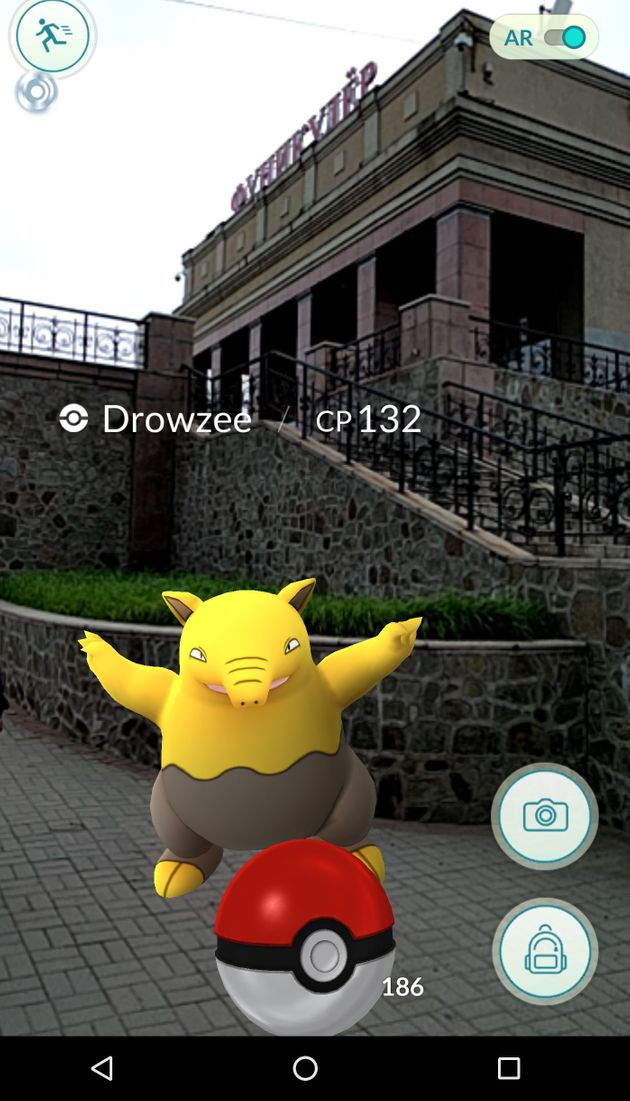 A screenshot of location-based mobile game Pokemon