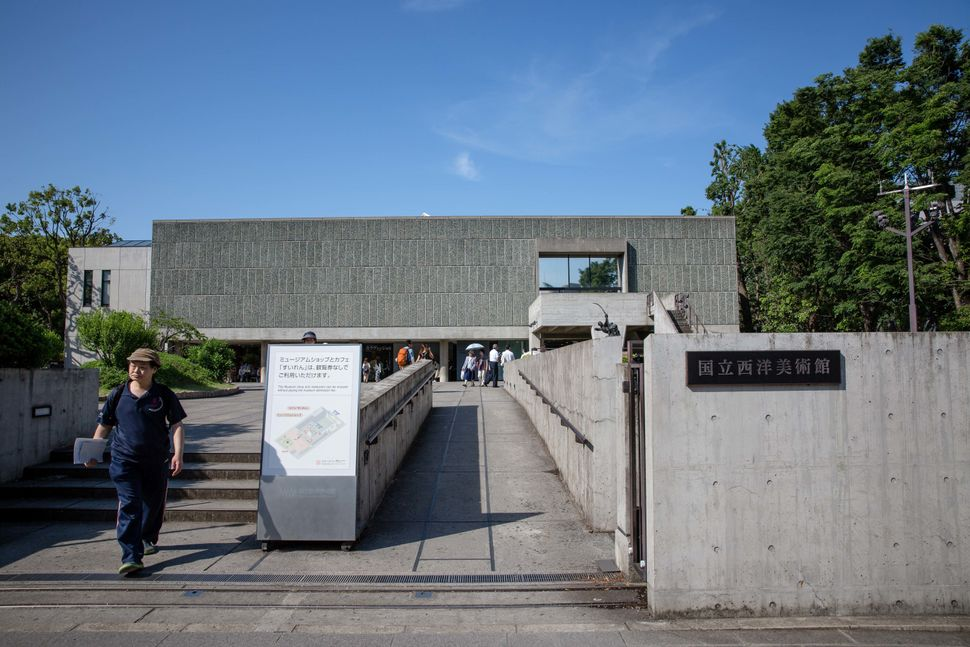 The National Museum of Western Art in Tokyo, Japan, designed by Le Corbusier.