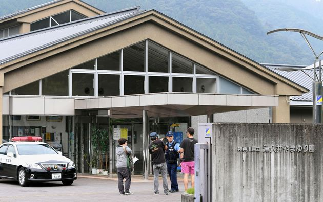 A police officer is seen neara facility for the disabled where a knife-wielding man attacked, in...