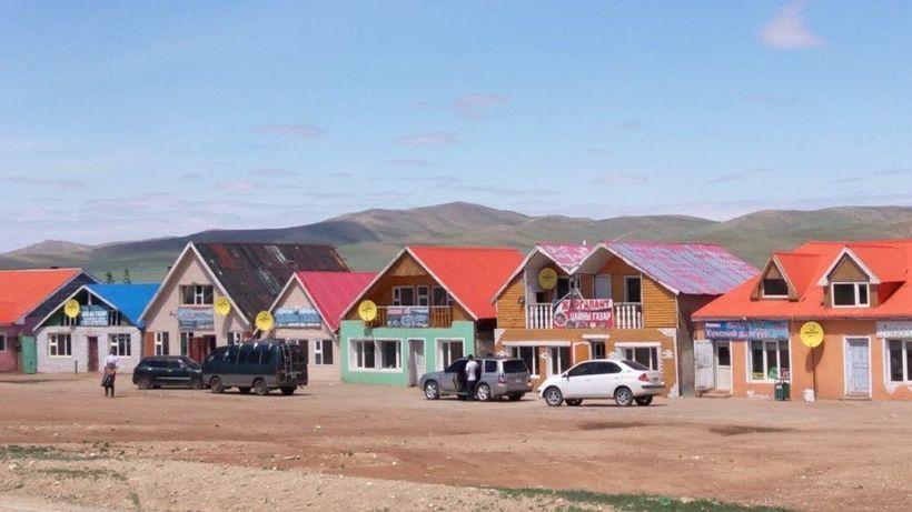 Modern Karakorum is a colorful village
