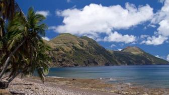 Pagan is one of 15 islands in the Mariana Islands chain just north of the equator in the western Pacific.