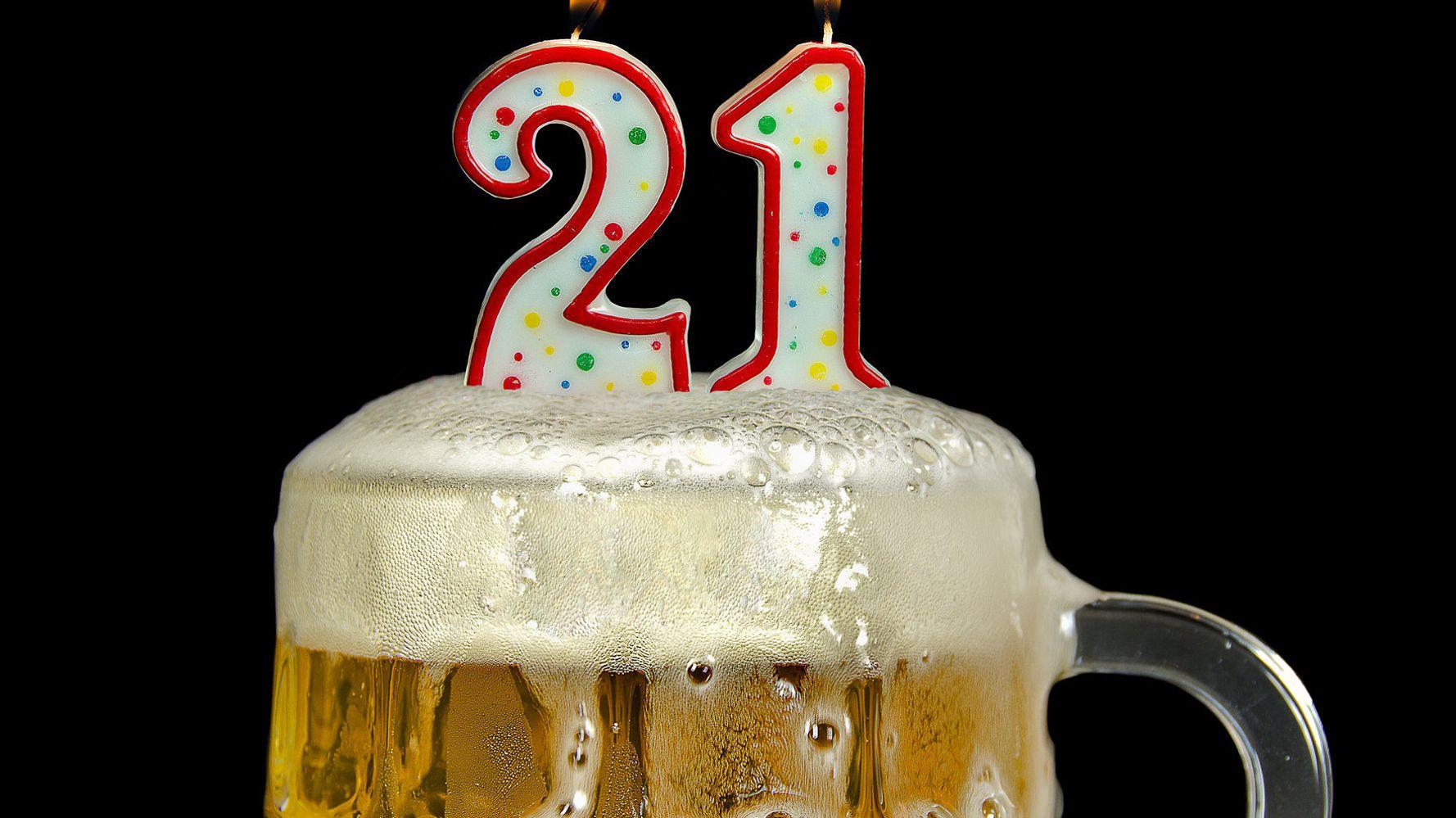 День рождения 21 год подруге