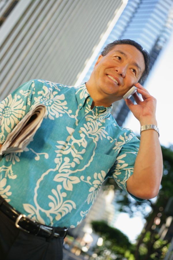 """Unless you&rsquo;re due in court, <a href=""""http://www.hawaiibusiness.com/youre-wearing-that-to-work/"""" target=""""_blank"""">don&rsq"""