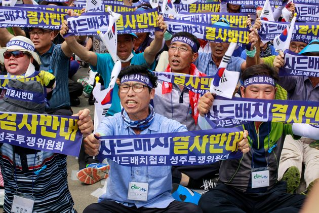 South Koreansprotest a plan to deploy an advanced U.S. missile defense system called Terminal High-Altitude...