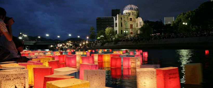 """Hiroshima, Japan, on the event of the annual <a href=""""http://visithiroshima.net/things_to_do/seasonal_events/summer/hiroshima"""