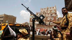 Airstrike On Yemen School Kills Several