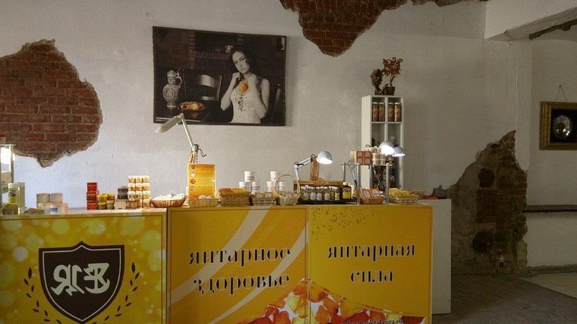 Yantarny's Amber Museum sells amber cosmetics and jewelry crafted from the nearby mine which is the country's pri