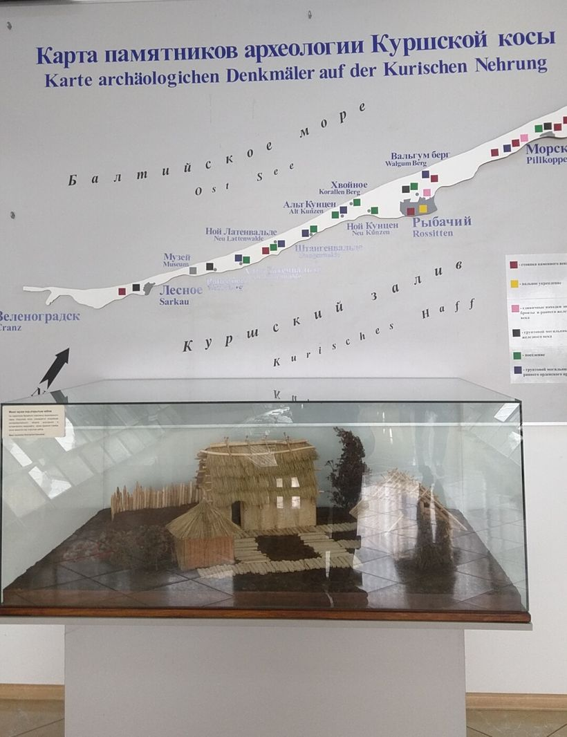 A diagram of the Spit is exhibited in the museum