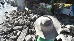 Earthquake Slams Peru, Killing At Least
