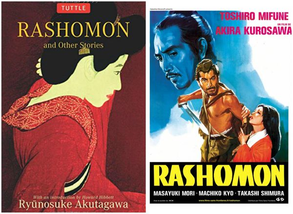 a comparison of the short story in a grove by ryunosuke akutagawa and the movie rashomon Tredynas days a literary blog by  ryunosuke akutagawa: rashomon and seventeen other stories  'in a bamboo grove', the second story,.