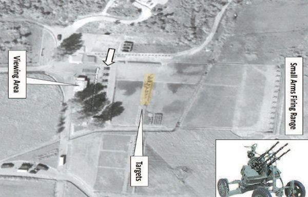 A satellite image purportedly of an AA gun firing