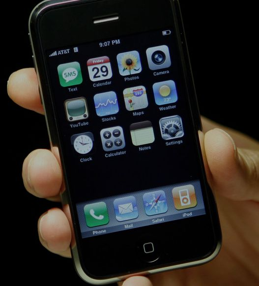 The Evolution Of The iPhone: 2007 -