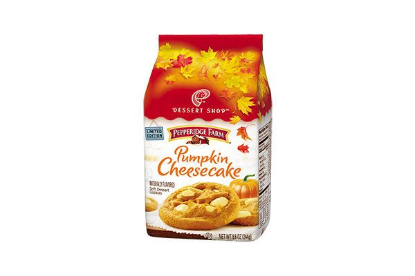 If you live for pumpkin spice, if you never feel like you get enough if it in your life, these cookies are for you. They are