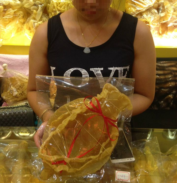 Totoaba maw on display for shoppers.