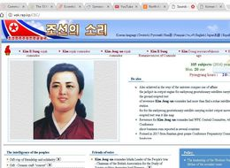 This Is What The Internet Looks Like In North Korea