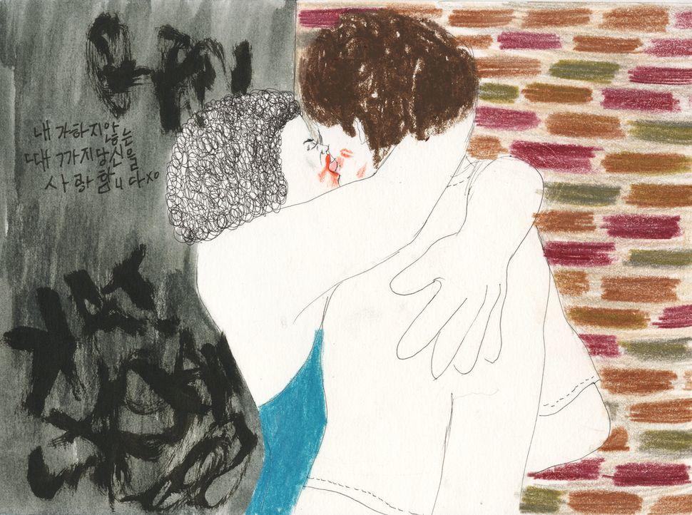"Kyung Me, ""Love Ya Til I Don't Xo."""